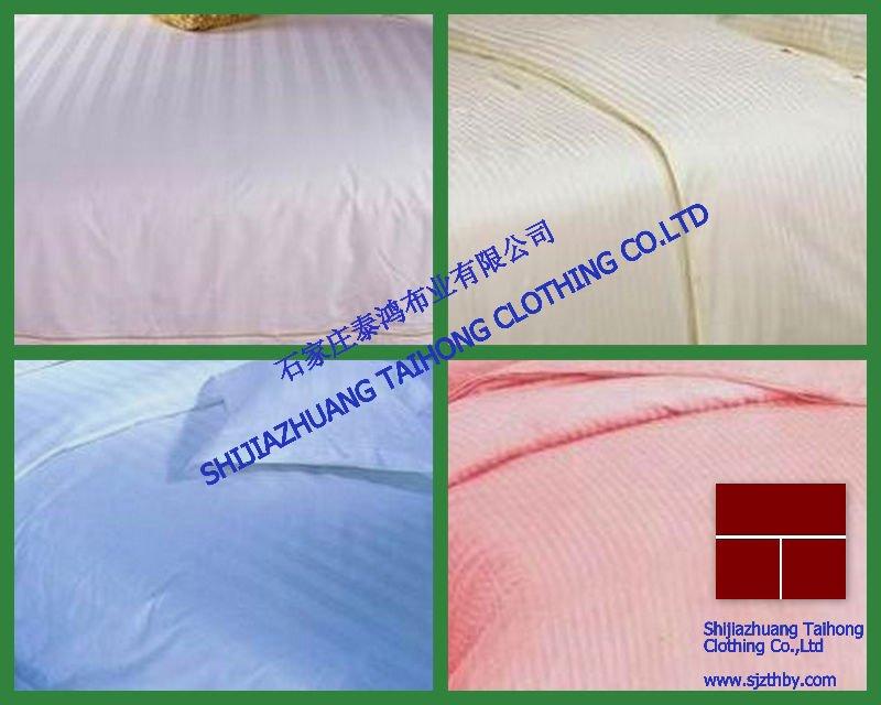 cotton sateen stripe bedding fabric