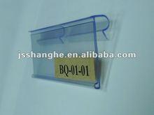 plastic holders price tags