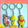 New design promotional soft pvc key ring