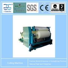 Sticker Cutting Machine XW-711D