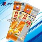 Heat seal printed laminated plastic bread bag