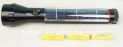 solar rechargeable led electric torch JL-673B