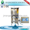 Jiangmen Angel sachet water machine/sachet water making machine/sachet water packaging machine