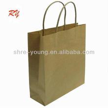 Brown Kraft Paper Shopping Bag,paper bag
