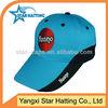 Two colors fabric combinations baseball cap