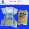 2014 New Baby Diaper Manufacturer with Blue Layer