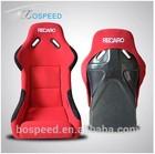 RECARO carbon bucket seats racing seat -MJ Carbon fiber