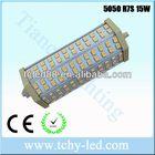 led lamps replace quartz