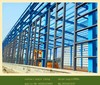 prefabricated steel structure building low price