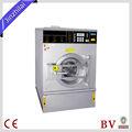 Blanchisserie commerciale machine à laver à la machine à / blanchisserie commerciale machines à laver