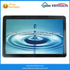 "32""/42""/55""/65"" Hitouch Multi touch Screen Monitor LED Touch Screen Monitor"