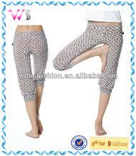 Womens Milk Silk Leopard Yoga Pants