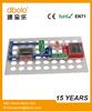 Hot sale solar kids toys for gift