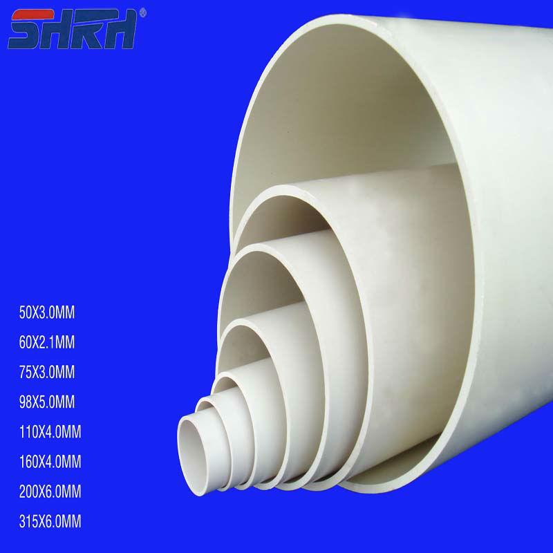 Full Types Sewage Pvc Upvc Pipe Thin Wall Pvc Pipe Upvc