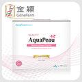 -- البحرية aquapeau شرب مسحوق الكولاجين الجمال تسمية خاصة