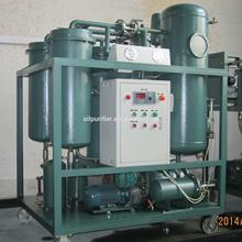 Vacuum Turbine Oil Purification, Turbine Oil Reclamation