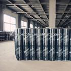 high quality roofing felt APP modified bitumen waterproof membrane