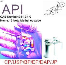 Steroids, 16-BETA METHYL EPOXIDE 981-34-0
