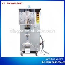 AS1000 Automatic Liquid Packing Machine