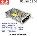 Meanwell 125w power suplies/125W dual voltage switching power supply 24v 12v/enclosed switching power supply