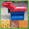 600kg per hour Motor And Diesel Engine Farm Corn Sheller Machine