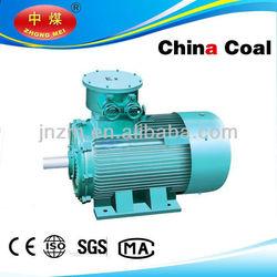 Shandong China Coal high efficiency 10-30hp electric motor/