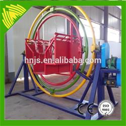 Amusement park game machine/ space ring/ human gyroscope