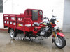 Chopper three wheel motorcycle tricycle with cargo box hot sales