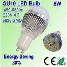 Good quality 5630 15leds 6w 500lm ac85-265v gu10 led sensor light bulb wholesale CE&RoHS certificated