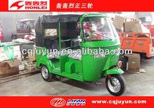 Three Wheel Motorcycle made in China/new model Bajaj Tricycle BAJAJ-M250-2