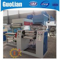 GL-500D Multifunctional adhesive tape coating machine