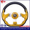 Best Seller Flat Dish 13 inch Racing Steering Wheel for Games