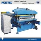 Manual Tile Press Machine