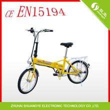 Pieghevole e- bicicletta city bike motore 250w 36v
