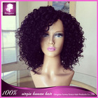brazilian hair kinky curly nature color full lace wig