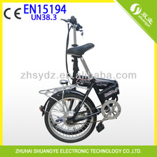 """20"""" foldable kids electric motorcycle made in China specilzed ebike factory"""