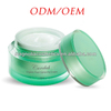 Pearl Face Whitening Cream OEM/ODM Skin Care