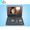 portable dvd player with tv tuner and radio
