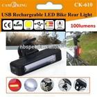 USB Rechargeable LED Bike Rear Light, COB LED bike light,USB Bike rear light