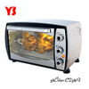 35L convectional toaster oven with rotisserie function