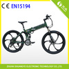 26 inch 36V 350W foldable electric bike made in china