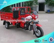 2014 china new three wheel motorcycle on sale