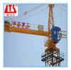 HONGDA Tower Crane QTZ200 (7020) CE/ISO/CCC