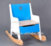 BQ newchaise rocking lounge chair