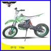 110CC cheap dirt bike adult use (D7-12)