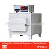 1200C Lab Hardening Heat Treatment Furnace