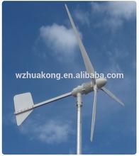 small wind turbine home wind turbine 1.5kw24V 48V