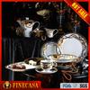 Luxury Fine Bone China 47pcs Dinner Set