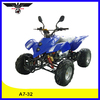 250cc ATV quad bike china 250cc sport atv with CE (A7-32)