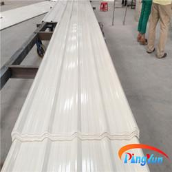 asphalt roofing shingle/ plastic roofing tiles